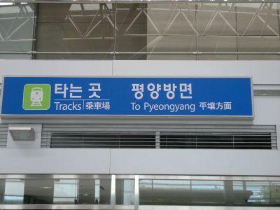 seul-guney-kore-gezisi-2011-11