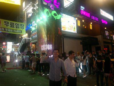 seul-guney-kore-gezisi-2011-13