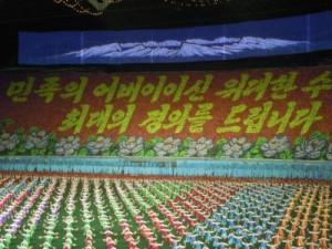 kuzey-kore-gezisi-ekim-2011-16