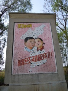 kuzey-kore-gezisi-ekim-2011-2