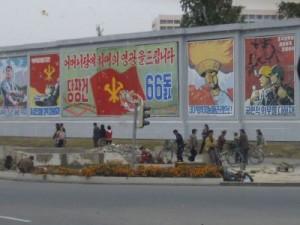 kuzey-kore-gezisi-ekim-2011-29