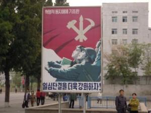 kuzey-kore-gezisi-ekim-2011-52