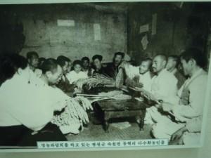 kuzey-kore-gezisi-ekim-2011-7