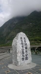 tayvan gezisi 2011 13
