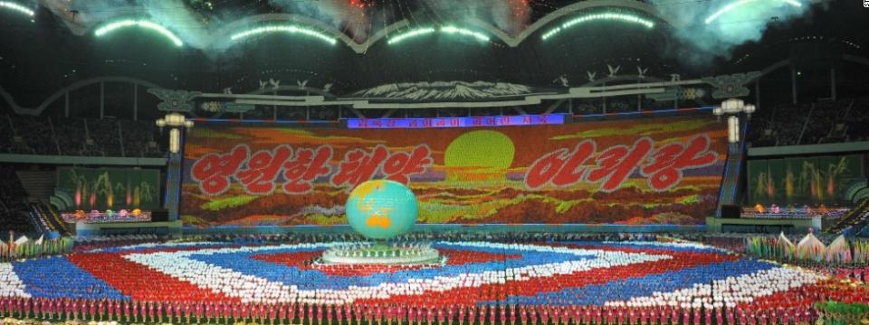Kuzey Kore Gezisi